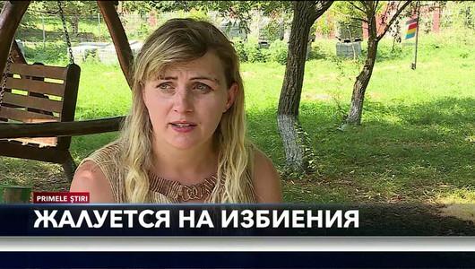Primele Știri - 29 Iulie 2021, 18:00