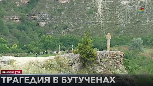 Трагедия в Бутученах. Послушник монастыря разбился при падении со скалы