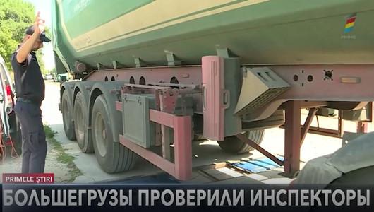 Инспекторы ANTA проверили большегрузные автомобили и машины такси на незаконную перевозку товаров и людей