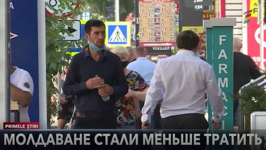 Исследование Вячеслава Ионицэ: Пандемия заставила многих подумать о завтрашнем дне и тратить меньше