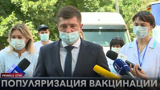 По Молдове начал курсировать