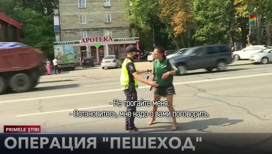 В Молдове проходит операция