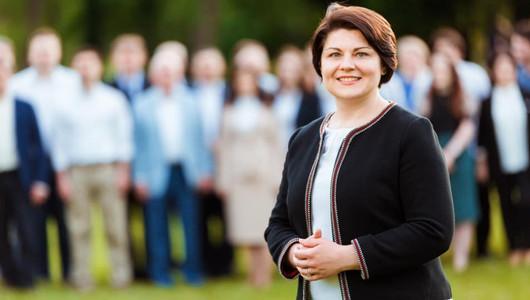 Гаврилица опубликовала программу своего правительства