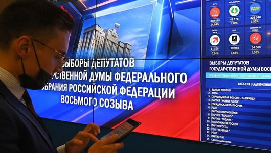В России обнародовали итоги выборов в Государственную Думу