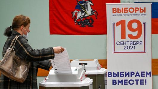 ALEGERI RUSIA: Partidul președintelui Vladimir Putin,
