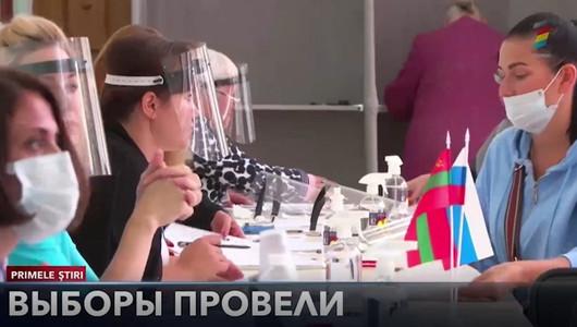 Как Приднестровье выбирало Думу России и какую международную реакцию это вызвало