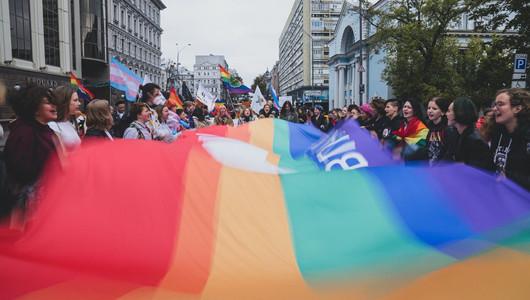 В Киеве прошел многотысячный марш ЛГБТ-сообщества и его сторонников