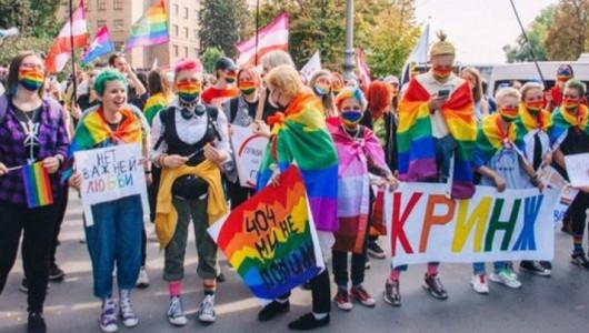 Marșul comunității LGBT la Kiev. Mii de persoane au participat la manifestație, printre ei fiind și diplomați străini