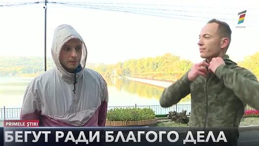 Кишиневский международный марафон: вырученные деньги пойдут на благотворительность