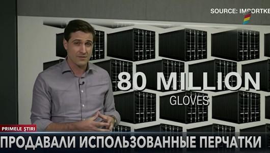 Крупный скандал в США. В разгар пандемии десятки миллионов одноразовых медицинских использованных перчаток продавали как новые