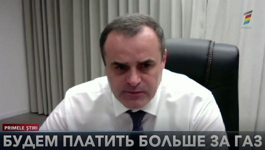 Директор Moldovagaz Вадим Чебан — о газовом кризисе
