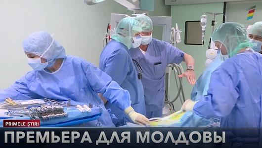 Молдавские врачи совместно с немецкими специалистам заменили пациенту сердечный клапан малоинвазивным путем