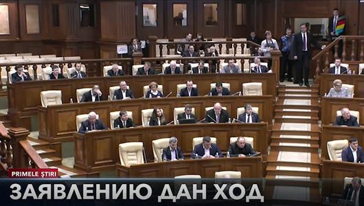 Заявление Додона о сложении депутатских полномочий передали в парламентскую Комиссию по вопросам права, назначениям и иммунитету