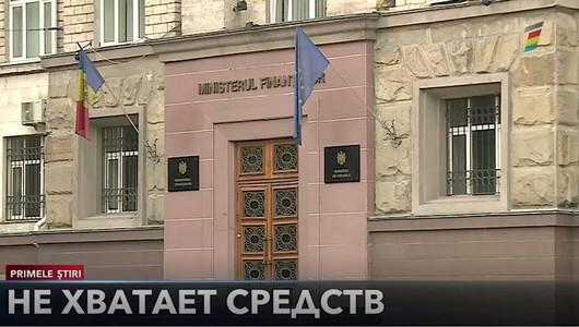 Кризис накрыл систему образования в Молдове