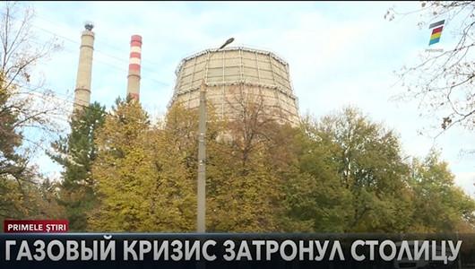Газовый кризис накрыл столицу: тепло подали лишь на треть объектов с центральным отоплением