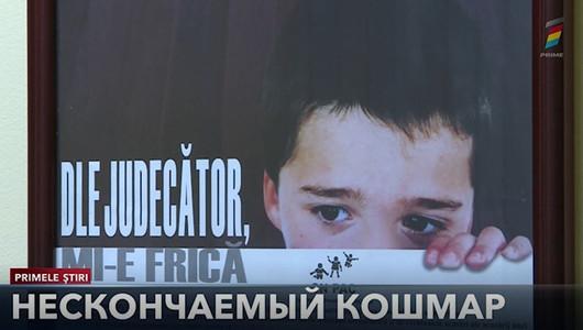 Детям, подвергшимся насилию, приходится снова переживать этот кошмар в суде