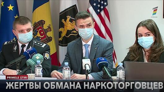 Молдавские правоохранители пытаются вызволить из российских тюрем жертв торговцев людьми