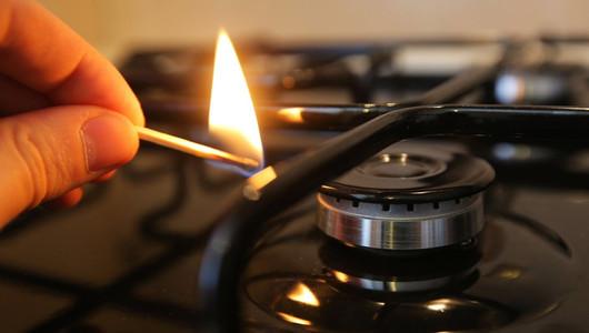 В Молдове ввели режим повышенной готовности в газовой сфере